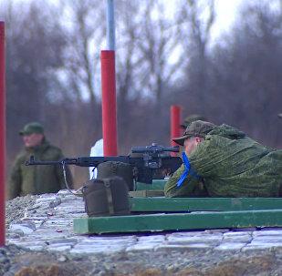 Konkurz pro ostřelovače