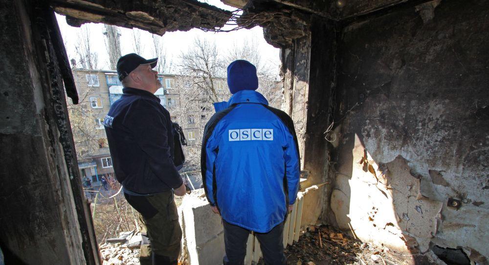 Mise OBSE v Doněcku