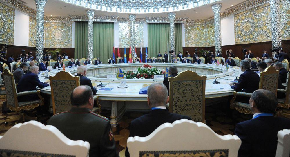 Zasedání OSKB