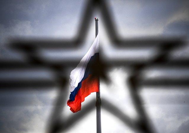Ruský vlajka na zahájení fóra Armáda 2016