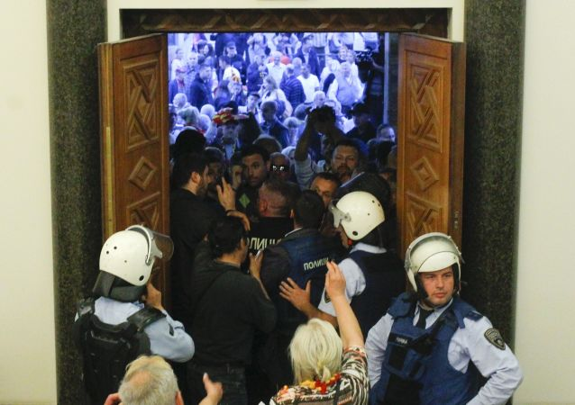 Útok na parlament v Makedonii