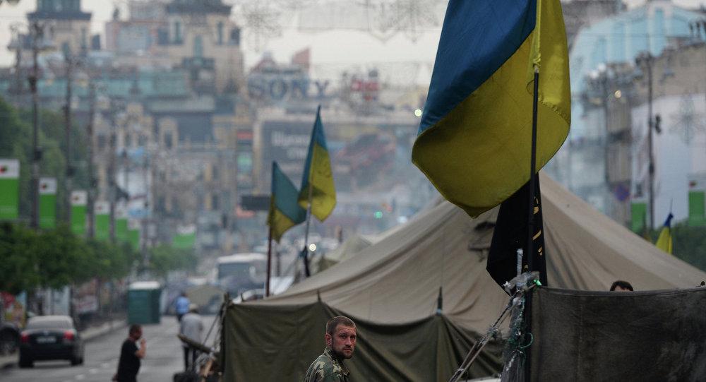 Majdan. Archivní foto