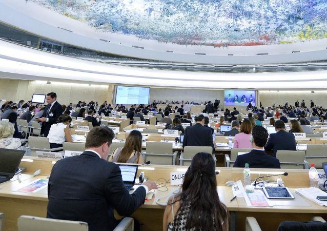 Zasedání Rady pro lidská práva OSN