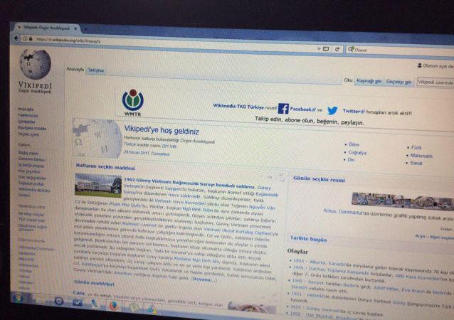 Stránka Wikipedie v turečtině