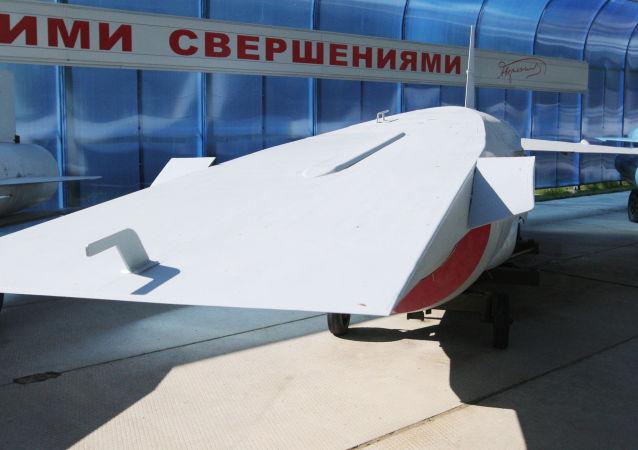 Model hypersonické rakety. Ilustrační foto