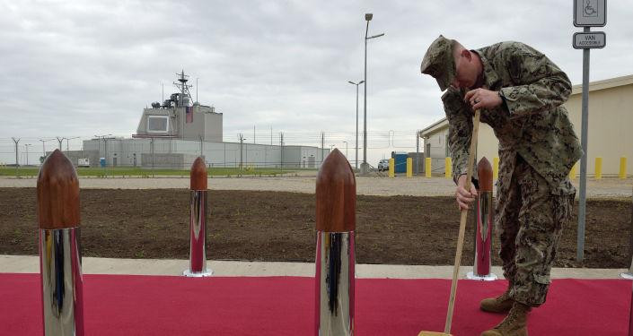 Americký systém PRO Aegis Ashore v Rumunsku