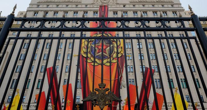 Budova ministerstva obrany Ruska