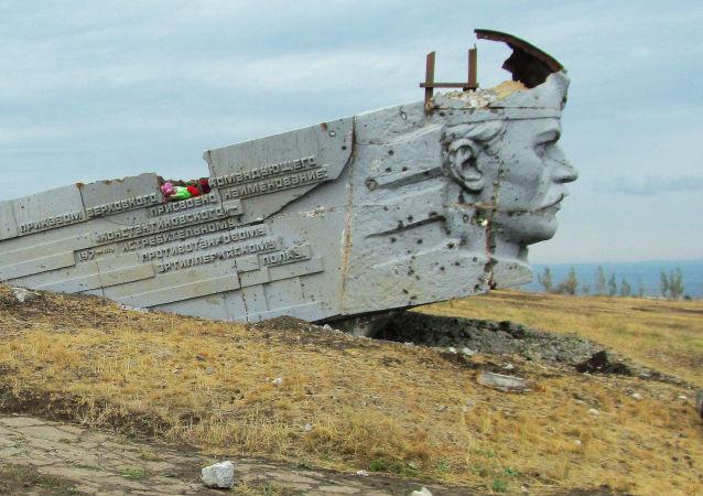 Památník Saur-Mohyla