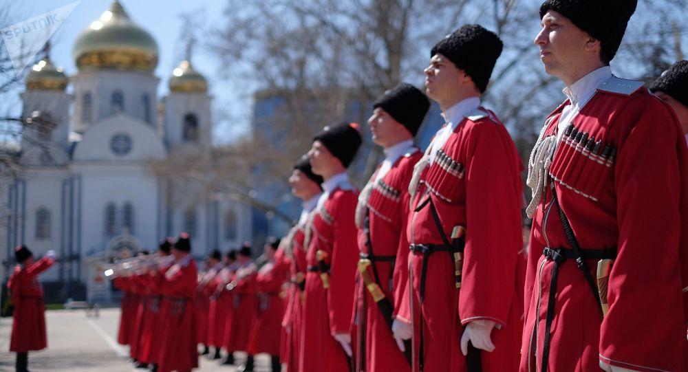 Ceremoniál v Krasnodaru