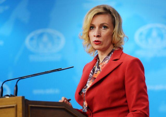 Oficiální zástupkyně ruského MZV Maria Zacharovová