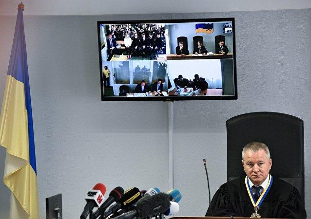 Zasedání Oblonského soudu