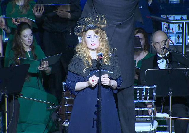 Elfské písničky v moskevském metru