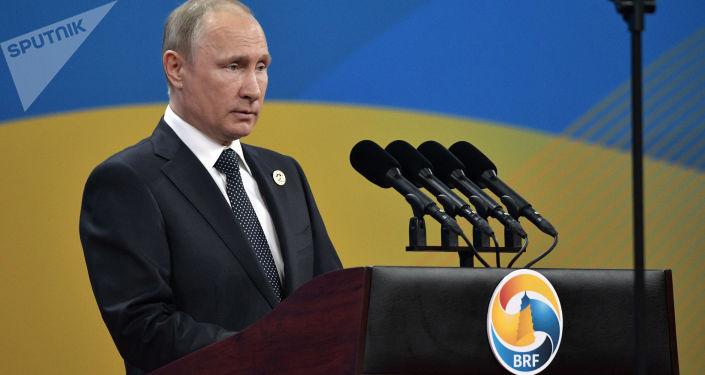 Prezident RF Vladimir Putin na zahájení fóra Jedno pásmo, jedna cesta