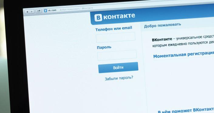 Sociální sít´ VKontakte