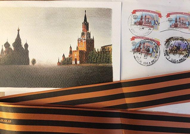 Georgijevská stužka od čtenářů Sputniku