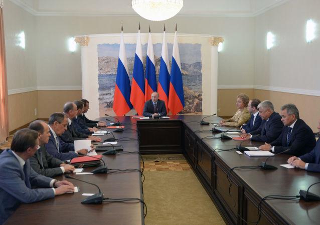 Rada bezpečnosti