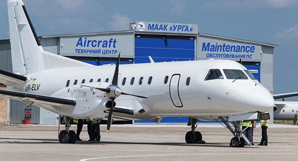 Letadlo společnosti URGA