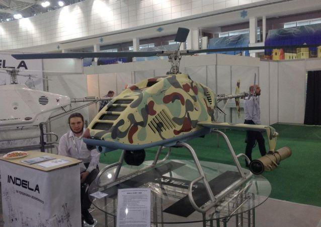 Průzkumný vrtulník INDELA-I.N. SKY