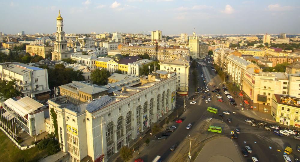 Charkov