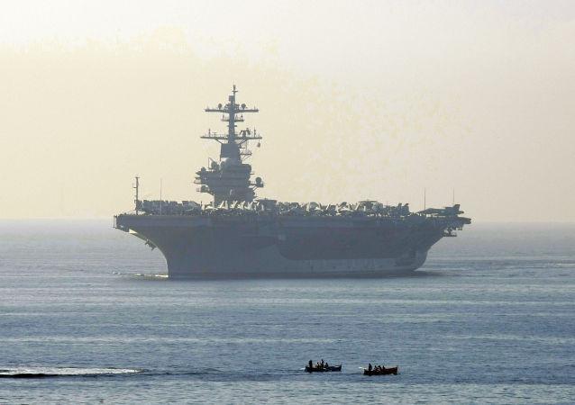 Americká letadlová lod' George H. W. Bush