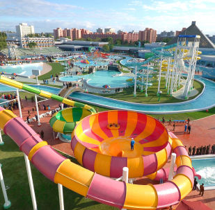 Aquapark. Archivní foto