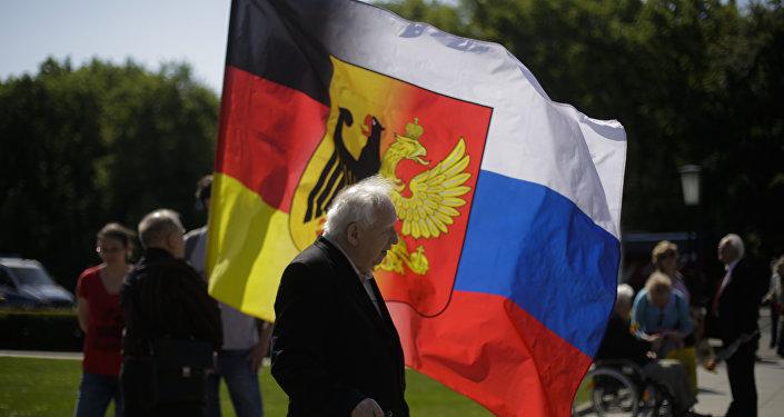 Kombinace ruské a německé vlajky, Berlín