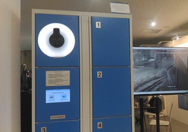 V Rusku uvedli chytrý sejf s biometrickou kontrolou