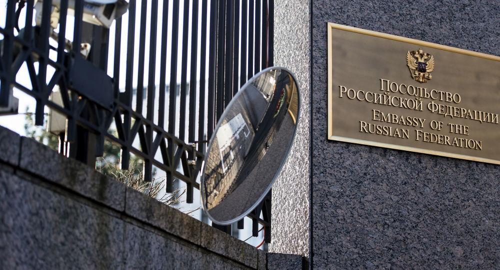 Budova velvyslanectví RF ve Washingtonu