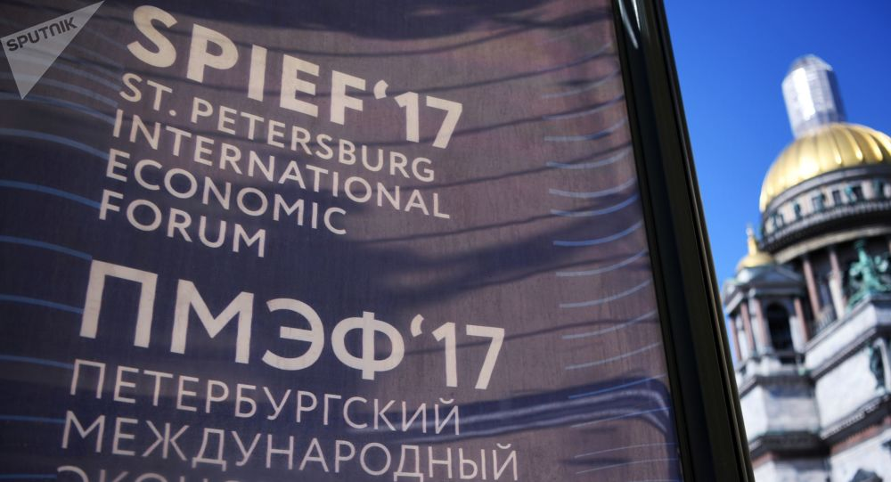 Logo Petrohradského mezinárodního ekonomického fóra
