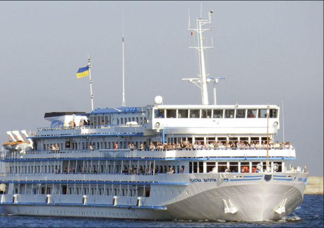 Ukrajinská výletní loď Generál Vatutin