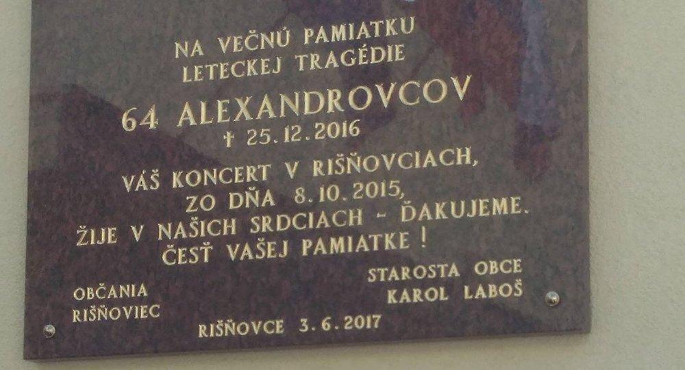 Odhalení pamětní desky Alexandrovcům