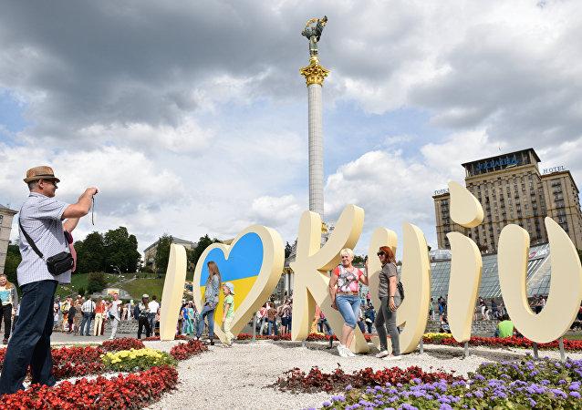 Eurovize 2017 v Kyjevě