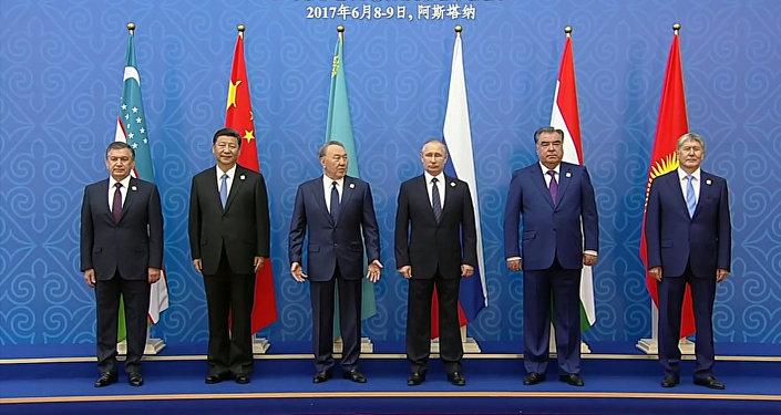 Zahájení zasedání Rady hlav členských států ŠOS v Astaně