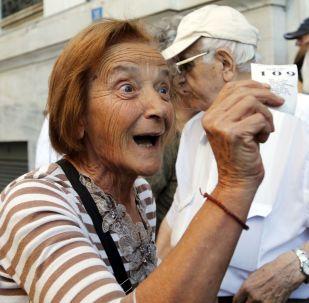Důchodci. Ilustrační foto