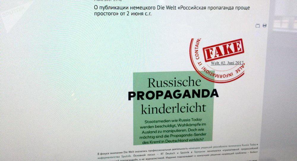 Antifakový projekt oficiální stránky MZV RF