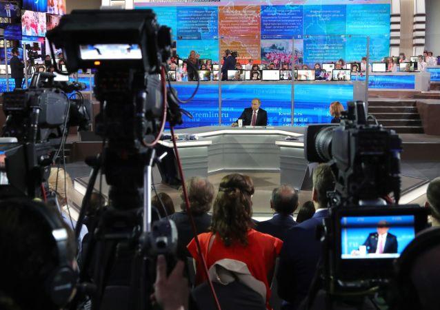 Program Přímá linka s Putinem