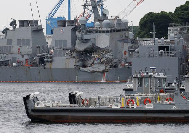 Torpédoborec USS Fitzgerald