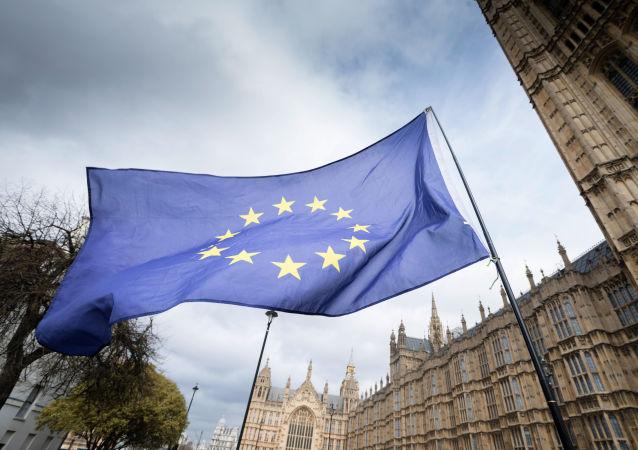 Vlajka Evropské unie v Londýně