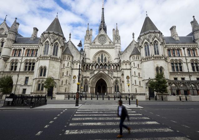 Vrchní soud v Londýně