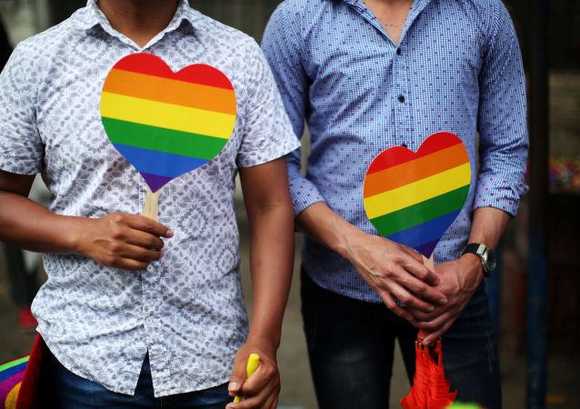 Gay-paráda