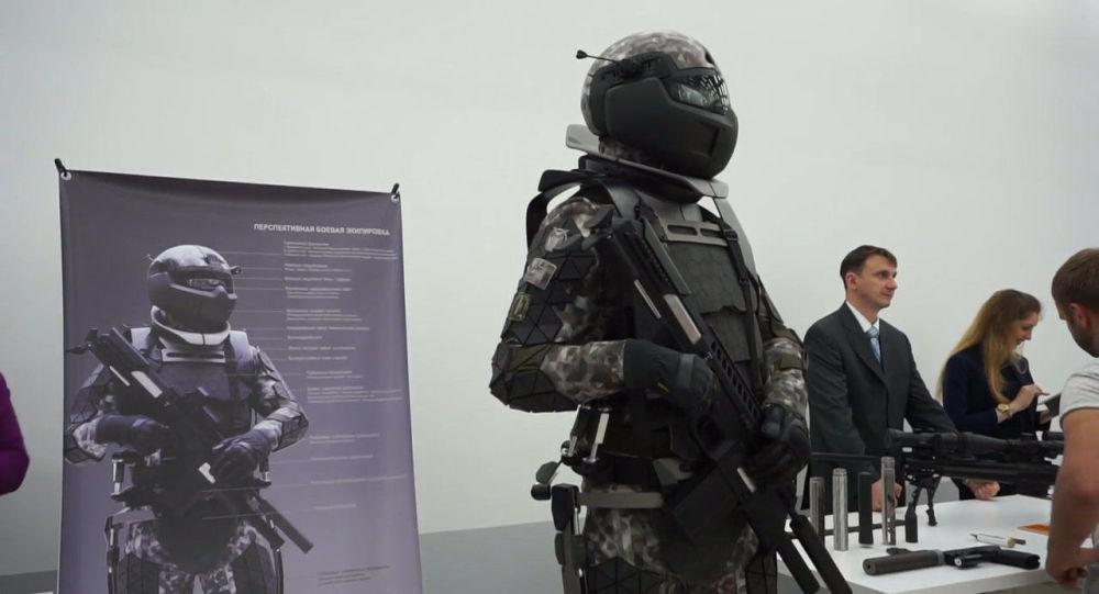 Výzbroj vojáka budoucího