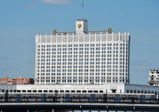 Bílý dům v Moskvě