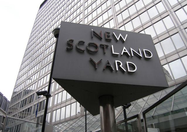 Budova Scotland Yardu