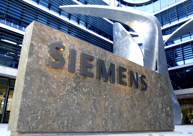 Logo Siemense