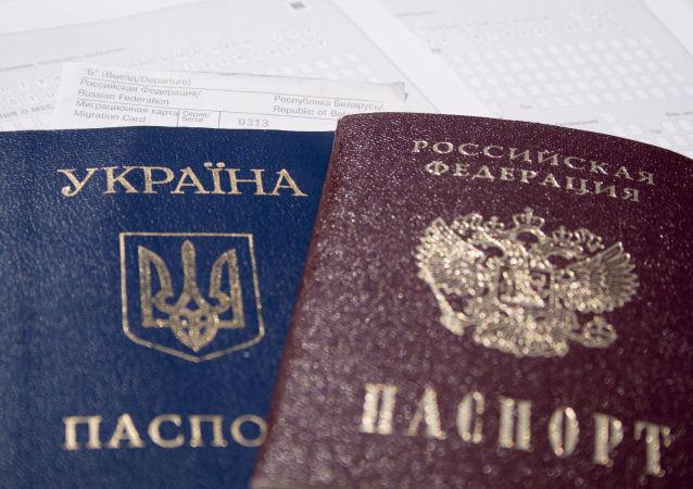Ukrajinský a ruský pas.
