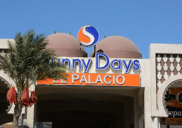 Hotel v Hurghadě, kde zaútočili na turisty