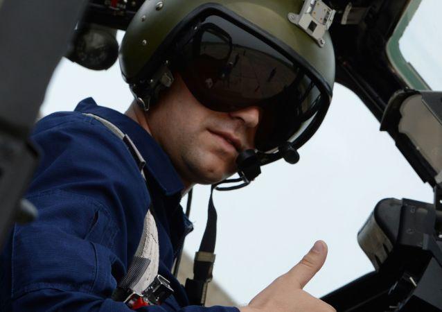 Vrtulník a pilot