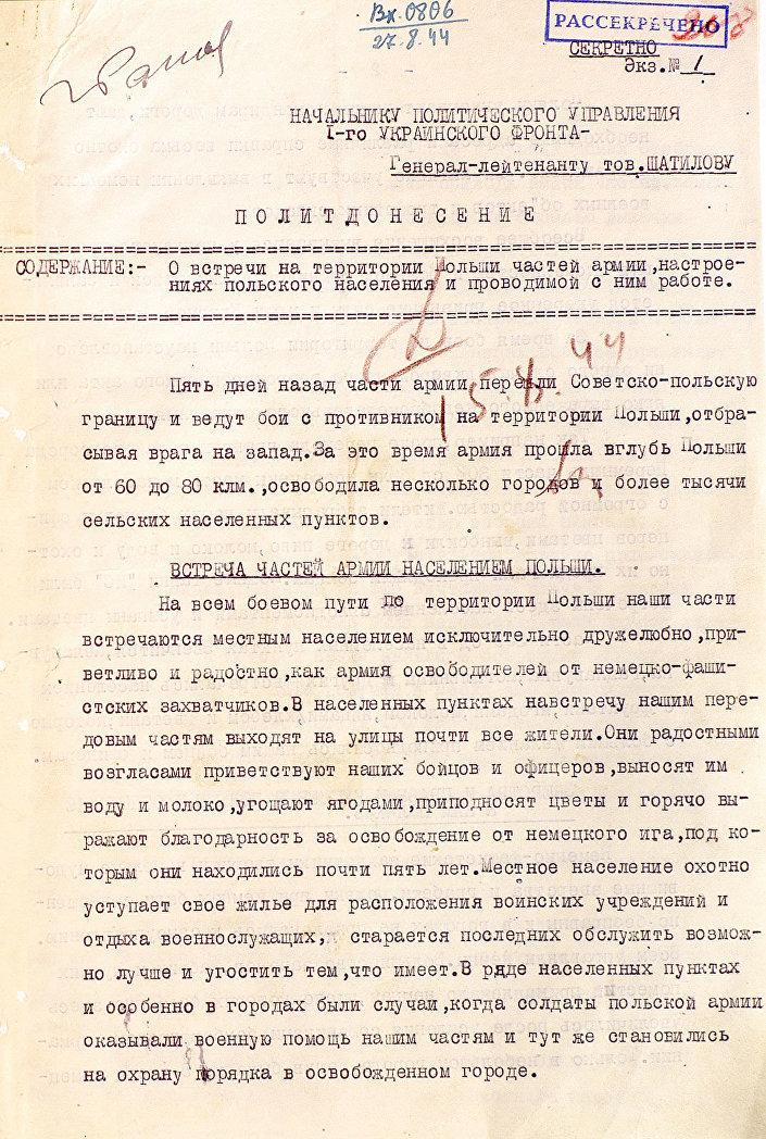 Ministerstvo obrany RF zveřejnilo unikátní dokumenty o osvobození Polska během Velké vlastenecké války
