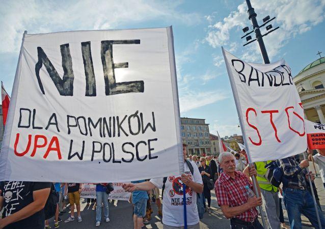 Akce na památku Volyňského masakru v Polsku