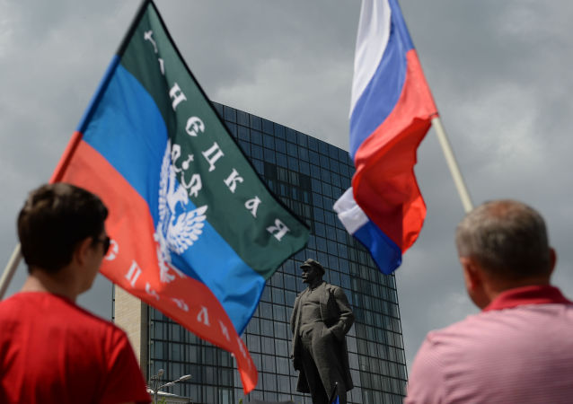 Vlajky DLR a Ruska